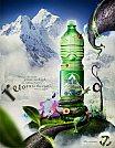 Anúncio de garrafa ecológica – por ishbu