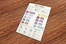 Modelos de currículos criativos usando infográficos - 03