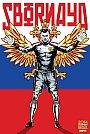 ESPN - Pôster da seleção da Rússia vetorial por Cristiano Siqueira - Copa do Mundo Fifa - Brasil 2014